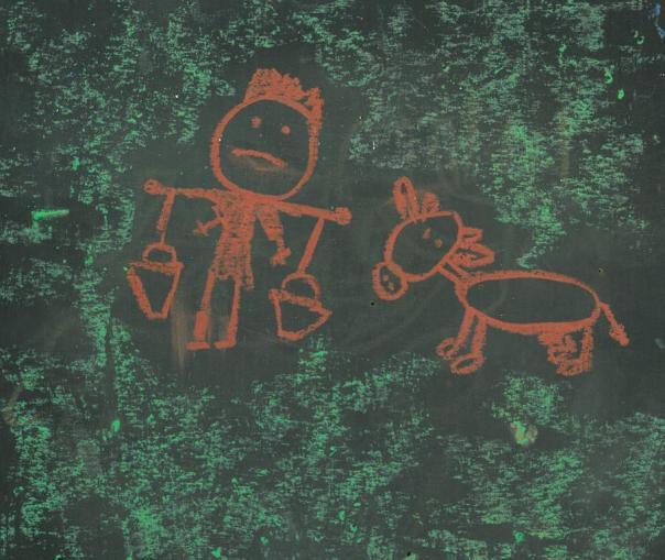 chalkpicture_matapuschool