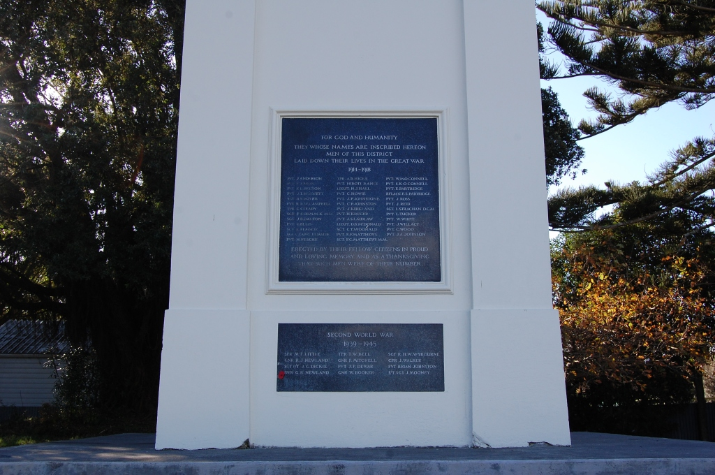 wav war memorial