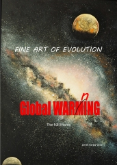 global-warning-exhibtion-exhibtion-portfolio-2014-10-24-1